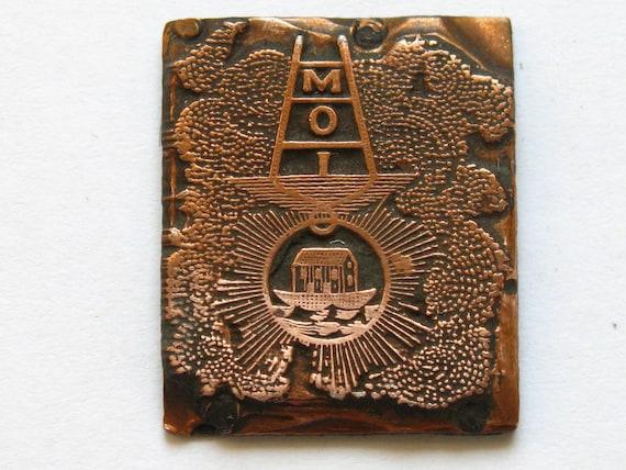 Vintage Fraternal Brotherhood Etched Copper and Medal Print Block Piece