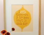 I Wish - Hand Lettered Giclee Print