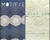 2 Ebooks, Crochet Motifs and Edgings, Japanese Crochet Patterns, PDF Patterns, No.16
