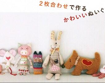 Doll Patterns, Stuffed Toy PDF, Kawaii Ebook, Free Shipping No.50