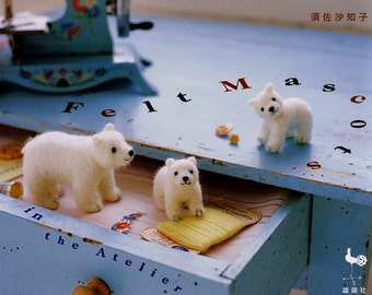 Needle Felting Patterns, Cute Animals, Japanese Ebook, Wool Felt, Kawaii Ebook, Free Shipping No.24
