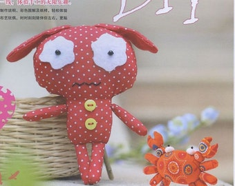 Sewing Little Toys PDF Patterns, Japanese Patterns, Kawaii Ebook, Free Shipping No.36