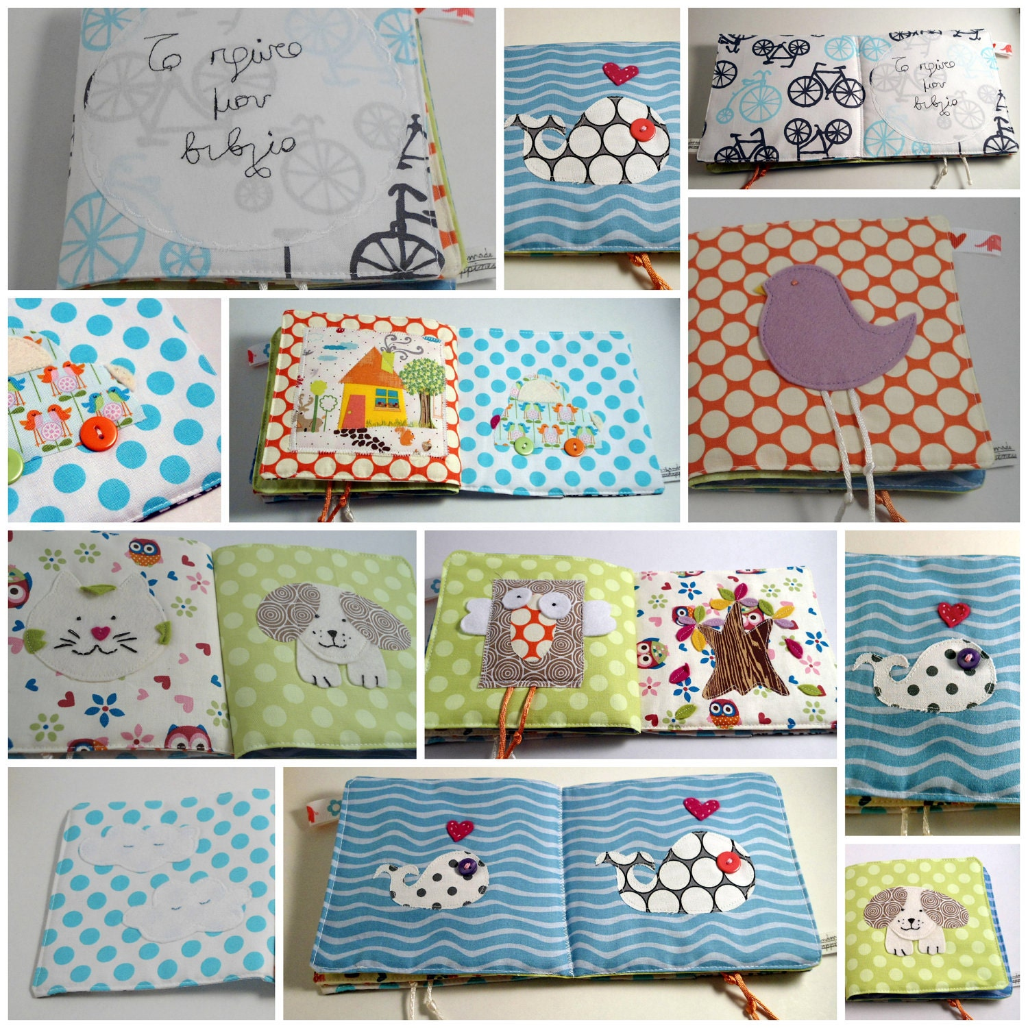 Baby S First Fabric Book Baby S Quiet Soft Book