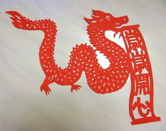 Tranditional Hand made Chinese paper art - Year of Dragon