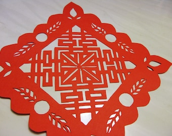 Tranditional Chinese Paper Cut art - Double happiness in square shape