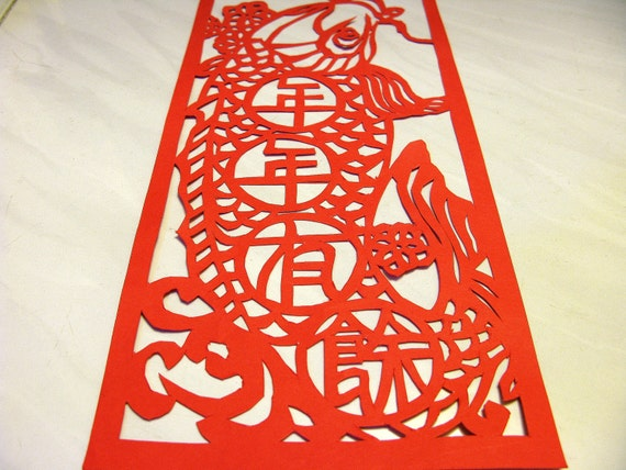 Tranditional Hand made Chinese paper art - Be surpluses every year