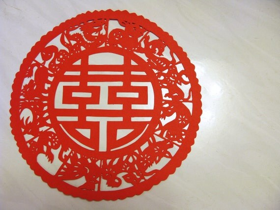 Special SALE - reduced from 15.99 to 13.99 Tranditional Chinese Paper Cut art - Double happiness surround with Chinese Zodiac