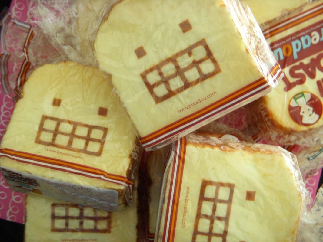 Squishy Roti : Kawaii Roti Toast Squishy Holder by KawaiiEssence on Etsy