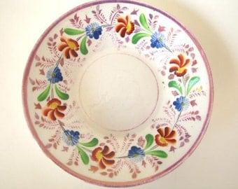 19th Century Lusterware Multi-Color Motif Small Bowl ON SALE