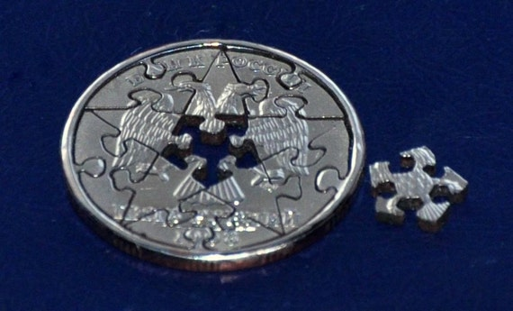 Coin cut puzzle. 12 pcs. 5 Russian roubles 1998
