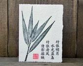 Card with bamboo twig and Chinese poem, handmade paper card and envelope set