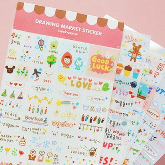 Kawaii Set of 6 Sheets Drawing Market Stickers Set