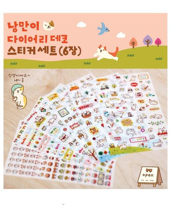 A Set of 6 Sheets SSBA Little Cat PVC Kawaii Deco Stickers (3500w) (Original USD3.9)