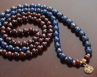 Lapis Lazuli & Red Sandalwood Intuition Mala - Mala Necklace and Wrap Bracelet - Yoga, Buddhist, Meditation, Prayer Beads, Jewelry