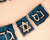 Hannukah/Channukah Decoration Banner-- Small
