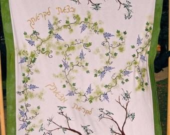 Chuppah: Grapes and Olives