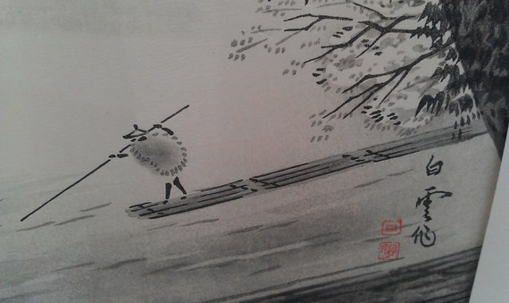 SOLD PATRICE - Japanese  Woodblock Print, Original Unso- do,  Authentic Doi Watermark MInt Condition