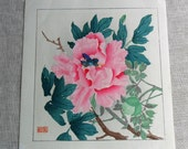 "Early 20th Century Japanese Woodblock Print ""Peony with Butterfly"" c.1910's"