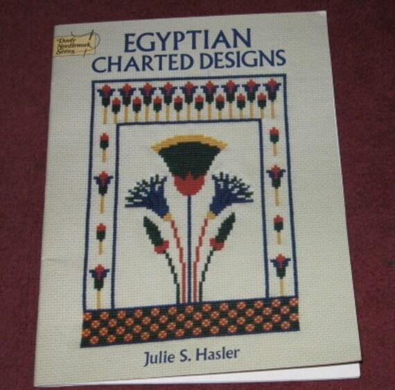 Vintage Egyptian Design Needlepoint Pattern Book By Julie Hasler