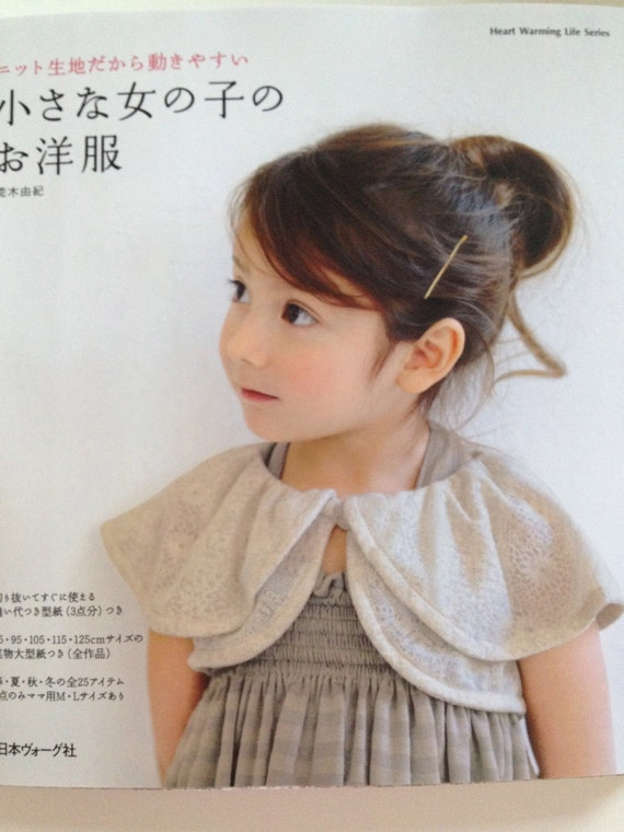 RESERVED - Knit Fabric Girl's Clothes - Japanese Craft Book (B18