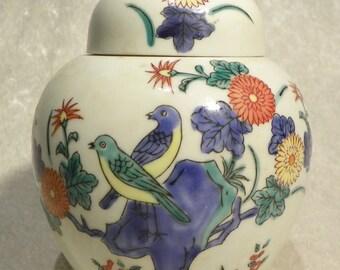 Oriental Ginger Jar w/Lid - Birds in Tree Hand Painted