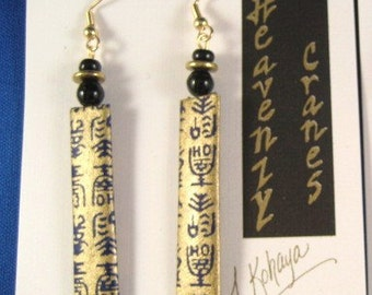 Item 15-Japanese washi paper long twig earrings by heavenly cranes jewelry