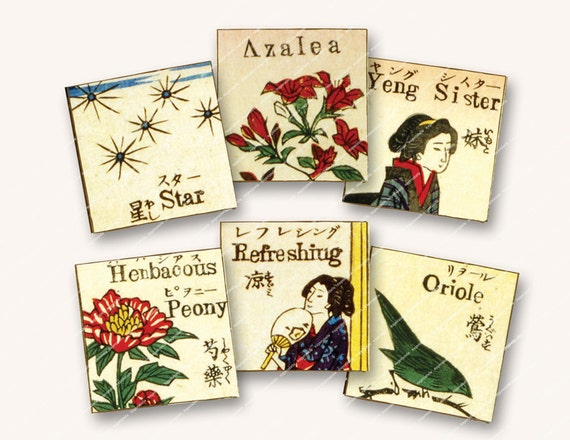 2in JAPANESE WORD SQUARES geisha flowers teapots for magnets paper goods cards etc MagentaBelle instant download  38