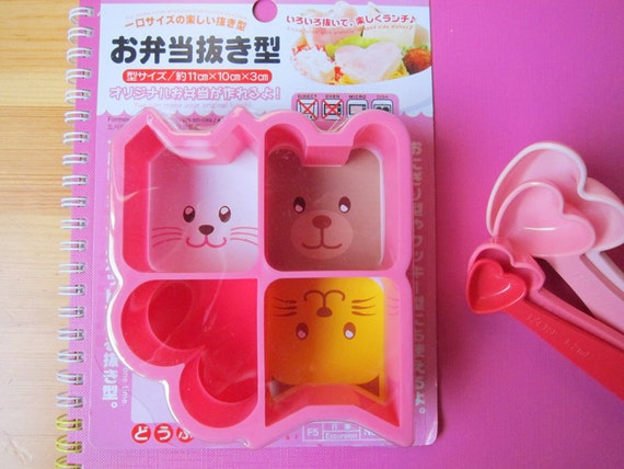 Japan sandwich cutter, cupcake, sushi mold for bento, lunch box party favor. Bear & Cat 4pcs Kawaii Biscuit, cookie, clay shape tool