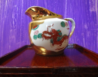 """Vintage Asian Creamer with """"Dragon Tattoo"""""""