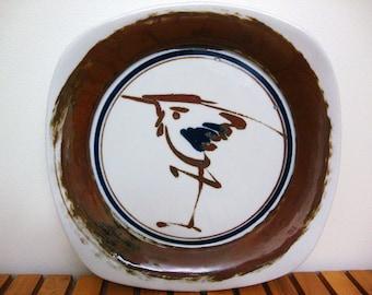 Dansk International centerpiece bowl dish vintage