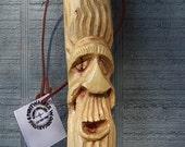 walking stick 2 free shipping in U.S.
