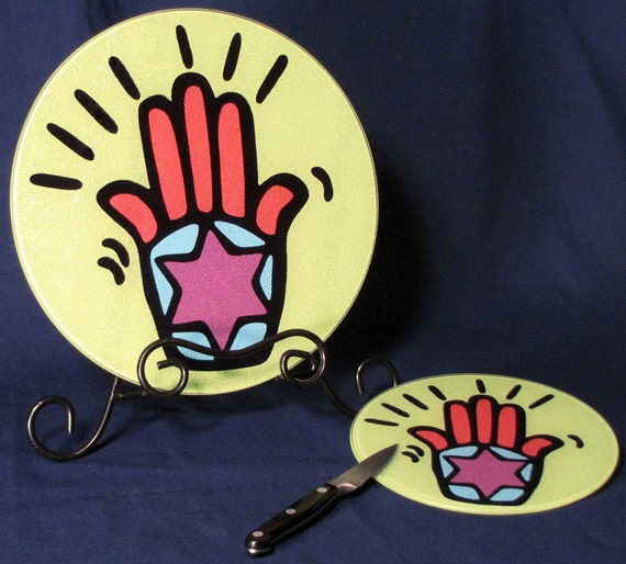 "Hamsa - Judaica 12"" Tempered Glass Cutting Board."