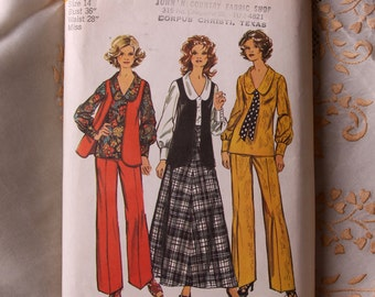 70s Sewing Pattern - 1972 Blouse, Vest, Maxi Skirt and Pants Simplicity Pattern 5302 - Uncut - Bell Bottom, flare pants, bohemian skirt