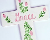 Custom Personalized Floral Cross
