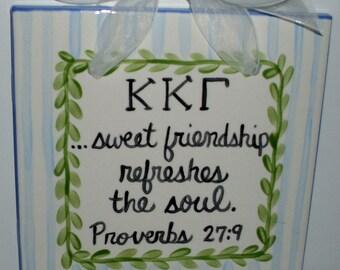 Kappa Kappa Gamma  Friendship Tile