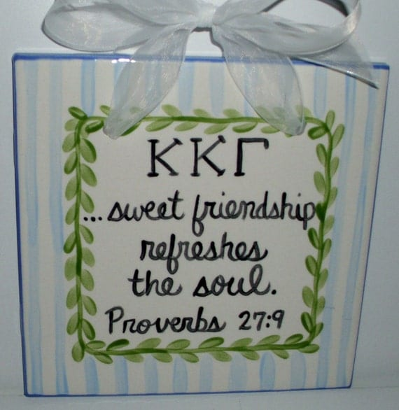 Kappa Kappa Gamma  Friendship Tile