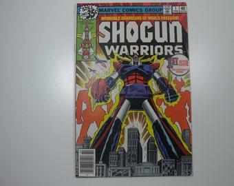 Shogun Warriors No.1 (1979)