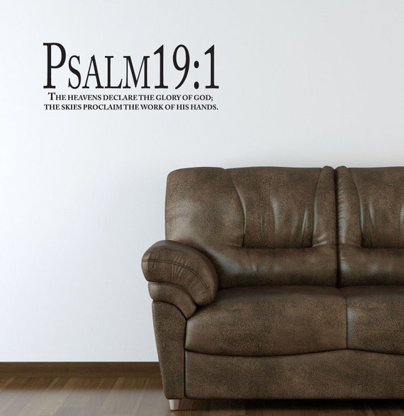 """PSALM 19 verse 1 """"The heavens declare the glory of God"""" - Wall Art Vinyl Lettering Bible Quote"""
