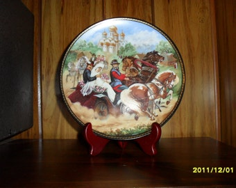 Wedding Scene Collector Plate