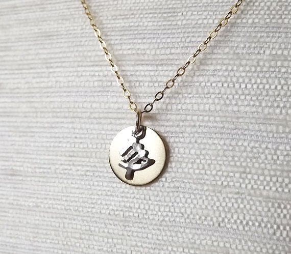 Personalized Zodiac Gold Filled and Sterling Charm Necklace - Birth Sign Jewelry
