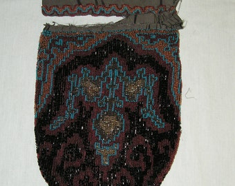 Grey silk beaded purse - 19th century
