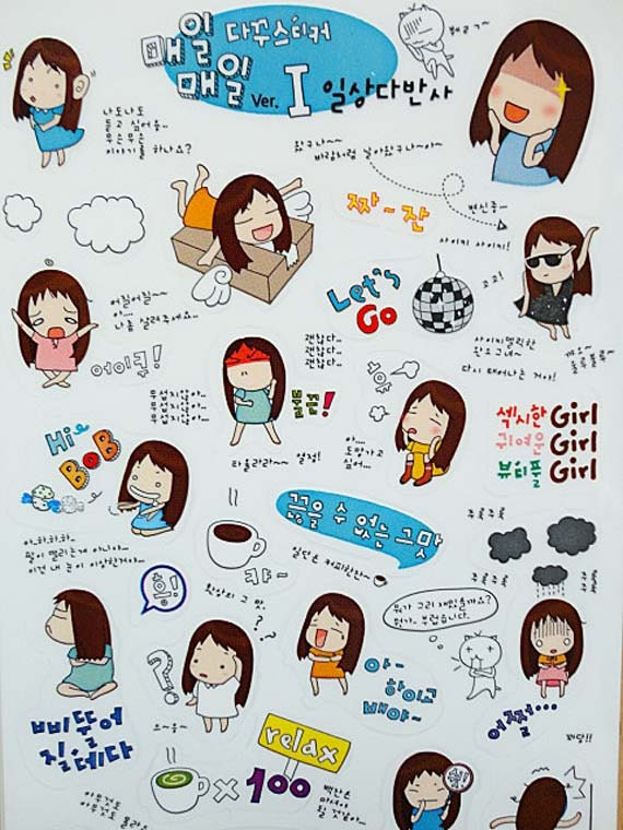 Korean diary decoration stickers. Ver.1-Brown hair girl