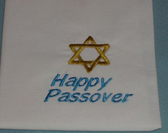 Embroidered Passover Dinner Napkins Judaica