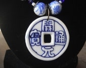 Asian inspired blue necklace 18""