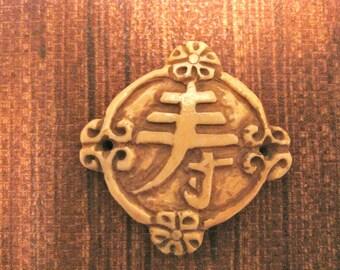 Ivory buddha pendant etsy ca 1 bone pendant mozeypictures Choice Image