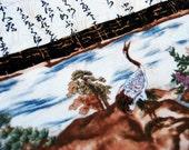 Book Bag - Purse - Oriental design