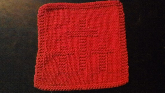 3 Crosses - KNITTED DISH CLOTH - Country Red