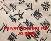 Private listing for Jo Rees: bespoke cushion