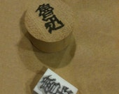 Customize Chinese character