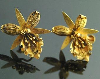 Antique Earrings - Antique Flower Earrings - 14k Yellow Gold Screw-On Back Flower Earrings